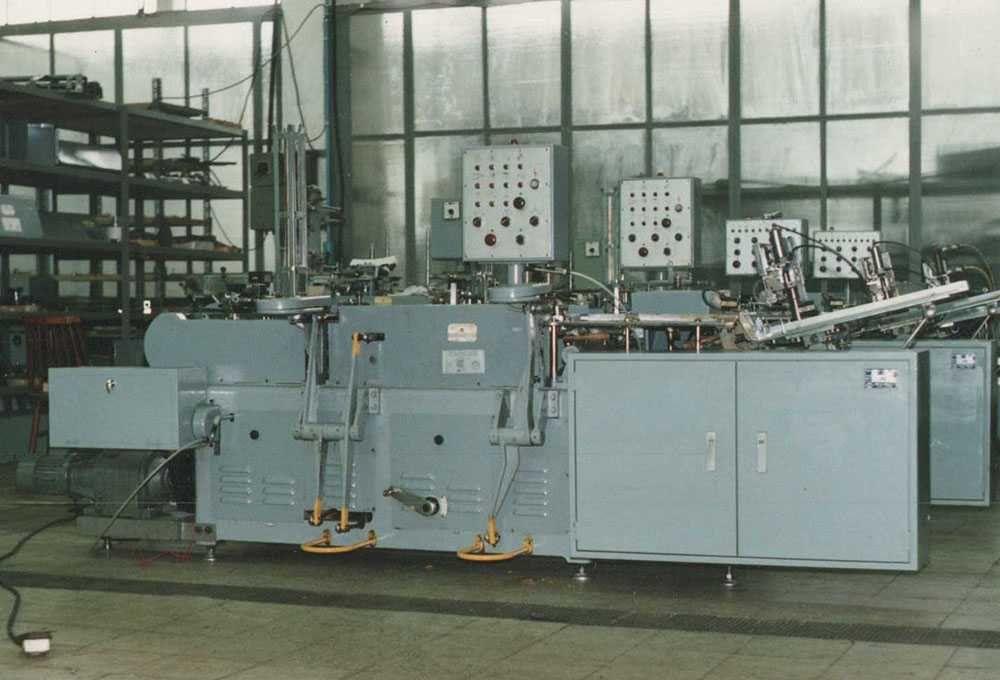 Metalworking machine tool.